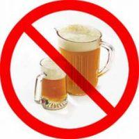 прекратите пить алкогольн.jpg