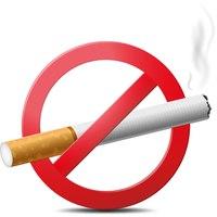 прекратите курить.jpg