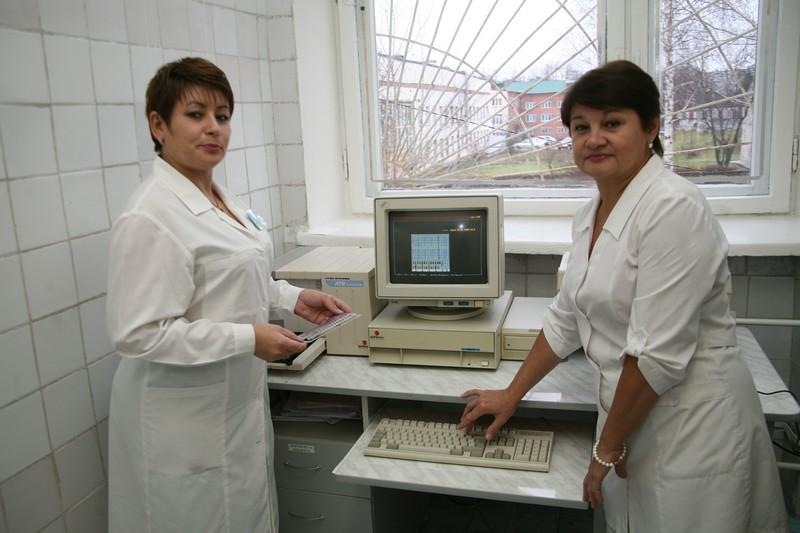 Клиника медифаст мариуполь врач гинеколог